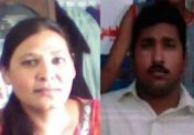 Christian couple on death row for 8 years cleared of blasphemy charges